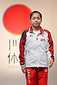 Yu Minobe (JPN), September 12, 2011 - Artistic Gymnastics : Yu Minobe attends press conference in Tokyo, Japan, regarding the Artistic Gymnastics World Championships 2011 Tokyo. (Photo by Yusuke Nakanishi/AFLO SPORT) [1090]