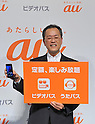 May 15, 2012, Tokyo, Japan - President Koji Tanaka of Japans KDDI introduces a new lineup of mobile phone summer models and video and music distribution services for mobile phones during a launch in Tokyo on Tuesday, May 15, 2012. The countrys second largest carrier unveiled five new types of smartphone and a tablet computer for the summer season. (Photo by Natsuki Sakai/AFLO) AYF -mis-