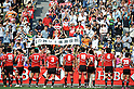 Rugby Japan National Team Group (JPN), Japan Fans ,.MAY 19, 2012 - Rugby : HSBC Asian Five Nations 2012 match between Japan 67-0 Hong Kong at Chichibunomiya Rugby Stadium, Tokyo, Japan. (Photo by Jun Tsukida/AFLO SPORT) [0003].