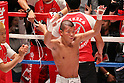 Koki Kameda (JPN), AUGUST 31, 2011 - Boxing : Koki Kameda of Japan celebrates after wining during the WBA Bantam weight title bout at Nippon Budokan, Tokyo, Japan. Koki Kameda of Japan won the fight on points after twelve rounds. (Photo by Yusuke Nakanishi/AFLO SPORT) [1090]