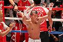 Koki Kameda (JPN), AUGUST 31, 2011 - Boxing : Koki Kameda of Japan celebrates after wining during the WBA Bantam weight title bout at Nippon Budokan, Tokyo, Japan. Koki Kameda of Japan won the fight on points after twelve rounds. (Photo by Yusuke Nakanishi/AFLO SPORT) [1090]