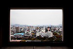 Shikoku island, Japan, April 2010 - Kochi view from the 18th century castle.