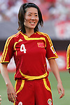 16 June 2007: China's Pu Wei, pregame. The United States Women's National Team defeated the Women's National Team of China 2-0 at Cleveland Browns Stadium in Cleveland, Ohio in an international friendly game.