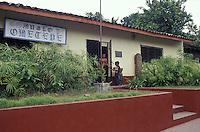 El Museo Ometepe in Altagracia, Isla de Ometepe, Nicaragua