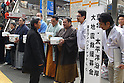 (L to R) Aminishiki, Baruto, Harumafuji, Toyonoshima, MARCH 24, 2011 - Sumo collecting money for the victims of the 2011 Tohoku-Kanto Earthquake and Tsunami Natural Disaster in front of shibuya station, Tokyo, Japan. (Photo by YUTAKA/AFLO SPORT) [1040]...