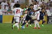 2017 World Cup 2018 Qualifier UAE v Japan Mar 23rd