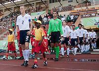 US Under 17 National Team US Under-17 Men's National Team defeated United Arab Emirates 1-0 at Gateway International  Stadium in Ijebu-Ode, Nigeria on November 1, 2009.