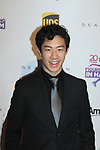 Nathan Chen - Figure Skating in Harlem celebrates 20 years - Champions in Life benefit Gala on May 2, 2017 in New York Ciry, New York.   (Photo by Sue Coflin/Max Photos)