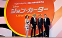 ynn Collins, JOY, Taylor Kitsch and Andrew Stanton, Apr 01, 2012 : Tokyo, Japan : (L-R) Actress Lynn Collins, Japanese model JOY, actor Taylor Kitsch and director Andrew Stanton attend the Japan premiere for the film &quot;John Carter&quot; in Tokyo, Japan, on April 1, 2012. The film will open on April 13 in Japan.