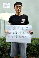 Fu Wie Dong - 22 Yrs.<br />