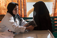 The Hamoon clinic in Farah province Afghanistan. 18-1-14 The Hamoon clinic in Farah province Afghanistan was founded by MP and activist Malalai Joya in 2003. It provides healthcare to women and children from some of the poorest communities in the country. It is funded by donations from abroad and run by the Organisation for Promoting Afghan Womens Capabilities (OPAWC). One of the consultation rooms in the clinic.