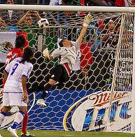 Costa Rica vs El Salvador in the first round of the Concacaf Gold Cup final score was 1-1, Zelaya scored in the 45th minute