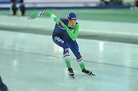 SPEED SKATING: STAVANGER: Sørmarka Arena, 30-01-2016, ISU World Cup, 1500m Ladies Division A, Marrit Leenstra (NED), ©photo Martin de Jong