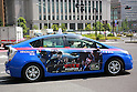 Adidas Hinomaru-taxi in Tokyo