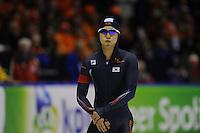 SCHAATSEN: HEERENVEEN: IJsstadion Thialf, 07-02-15, World Cup, 500m Men Division A, Jun-Ho Kim (KOR), ©foto Martin de Jong