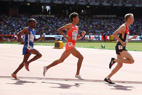 Suleiman Abdille Borai (SOM), Kota Murayama (JPN), Richard Ringer (GER),<br /> AUGUST 26, 2015 - Athletics : 15th IAAF World Championships in Athletics Men's 5000m heats at Beijing National Stadium in Beijing, China.<br /> (Photo by Toshihiro Kitagawa/AFLO)