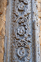 Leptis Magna, Libya - Stone Carving, Severan Basilica, completed A.D. 216.