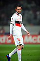 Joshua Kennedy (Grampus),.MARCH 17, 2012 - Football / Soccer :.2012 J.League Division 1 match between F.C.Tokyo 3-2 Nagoya Grampus Eight at Ajinomoto Stadium in Tokyo, Japan. (Photo by AFLO)