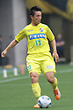 Kei Yamaguchi (JEF),JUNE 12th, 2011 - Football :2011 J.League Division 2 match between JEF United Ichihara Chiba 3-1 FC Gifu at Fukuda Denshi Arena in Chiba, Japan. (Photo by Hiroyuki Sato/AFLO)