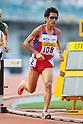 Hiroyoshi Umegae (JPN), .MAY 6, 2012 - Athletics : .SEIKO Golden Grand Prix in Kawasaki, Men's 3000mSC .at Kawasaki Todoroki Stadium, Kanagawa, Japan. .(Photo by Daiju Kitamura/AFLO SPORT)