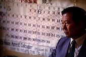 Seoul, South Korea<br /> June 24, 1987<br /> <br /> Kim Dae-jung, at home with a calender marking his days under house arrest as opposition leader to the ruling party. <br /> <br /> Kim Dae-jung (3 December 1925 to 18 August 2009) was President of South Korea from 1998 to 2003, and the 2000 Nobel Peace Prize recipient. As of this date Kim is the first and only Nobel laureate to hail from Korea. A Roman Catholic since 1957, he has been called the &quot;Nelson Mandela of Asia&quot; for his long-standing opposition to authoritarian rule.