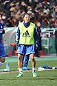 Mobcast Cup International Women's Club Championship 2013 - INAC Kobe Leonessa 4-2 Chelsea Ladies FC