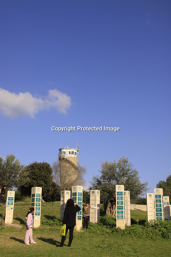 Israel, Shephelah, Mitzpe Modiin in Ben Shemen forest