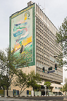 Mural commemorating martyrs of the Iran-Iraq war (1980-1988).