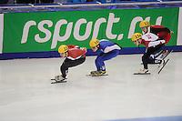 "SHORT TRACK: MOSCOW: Speed Skating Centre ""Krylatskoe"", 13-03-2015, ISU World Short Track Speed Skating Championships 2015, ©photo Martin de Jong"
