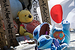 Sift toys are among the items left on an ad hoc shrine erected for the  74 elementary school students and teachers who were swept awayduring the March 11 tsunami in Ishinomaki, Miyagi Prefecture, Japan on 07 Sept. 2011. Photograph: Robert Gilhooly