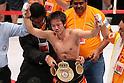 Tomonobu Shimizu (JPN), AUGUST 31, 2011 - Boxing : Tomonobu Shimizu of Japan celebrates after wining during the WBA Super fly weight title bout at Nippon Budokan, Tokyo, Japan. Tomonobu Shimizu of Japan ..won the fight on points after twelve rounds. (Photo by Yusuke Nakanishi/AFLO) [1090]