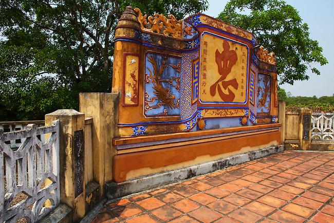 Tomb of Emperor Quang Trung. Tay Son District, Vietnam. April 27, 2016.