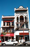 """Victoria: Lee Benevolent Assoc., 1911, Fisgard St. """"To serve members of the largest Chinese family in Victoria. The recessed balconies are called """"Chinese Style""""."""