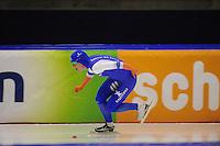 SCHAATSEN: HEERENVEEN: 04-10-2014, IJsstadion Thialf, Trainingswedstrijd, Letitia de Jong, ©foto Martin de Jong