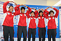 (L to R) Hirokatsu Tayama (JPN), Yuichi Hosoda (JPN), Ai Ueda (JPN), Mariko Adachi (JPN), Juri Ide (JPN), June, 2012 - Triathlon : Japanese Triathlon  team member ateend press conference about the London 2012 Summer Olympic Games in Tokyo, Japan. (Photo by Yusuke Nakanishi/AFLO SPORT) [1090]