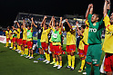 Giravanz Kitakyushu team group, JULY 24, 2011 - Football : 2011 J.LEAGUE Division 2 between Yokohama FC 1-2 Giravanz Kitakyushu at NHK Spring Mitsuzawa Football Stadium, Kanagawa, Japan. (Photo by YUTAKA/AFLO SPORT) [1040]