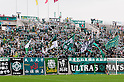 FCMatsumoto Yamaga FC fans,SEPTEMBER 3, 2011 - Football / Soccer :91st Emperor's Cup first round match between Matsumoto Yamaga F.C. 3-0 Maruoka Phoenix at Matsumoto Stadium &quot;Alwin&quot; in Nagano, Japan. (Photo by AFLO)