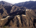 AA01229-02...CHINA - The Great Wall near Badaling.