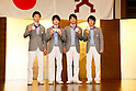 2012 Olympic Games - Artistic Gymnastics - Japan Gymanastics National team