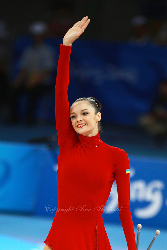 August 22, 2008; Beijing, China; Rhythmic gymnast Anna Bessonova of Ukraine waves to fans after her clubs routine during qualifying on way to eventually winning bronze in the All-Around final at 2008 Beijing Olympics..Copyright 2008 Tom Theobald