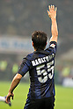 Yuto Nagatomo (Inter),<br /> DECEMBER 22, 2013 - Football / Soccer :<br /> Italian &quot;Serie A&quot; match between FC Internazionale Milano 1 - 0 AC Milan at San Siro Stadium in Milan, Italy. (Photo by Enrico Calderoni/AFLO SPORT)