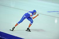 SCHAATSEN: HEERENVEEN: IJsstadion Thialf, 27-12-2015, KPN NK Afstanden, 1500m Dames, Yvonne Nauta, ©foto Martin de Jong