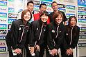 (L to R) Reiko Shiota (JPN),  Lee Chong Wei (MAS), Eriko Hirose (JPN),  Taufik Hidayat (INA), Miyuki Maeda (JPN),  Peter Gade (DEN), Satoko Suetsuna (JPN),  September 20, 2011 - Badminton : Reiko Shiota attends press conference in Tokyo, Japan, regarding the Yonex poen Japan 2011 Badminton Championships 2011. (Photo by Yusuke Nakanishi/AFLO SPORT) [1090]