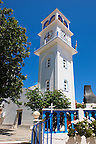 Bell tower of the Orthodox church of Komiaki Hill village