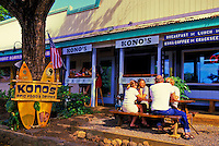 Kono's restaurant; noted for it's epic food and drinks including kona coffee and crackseed. Located at the North Shore Marketplace in the town of Haleiwa on Oahu's north shore.