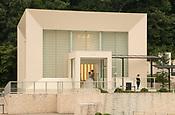 A wedding party at Higashiyama Botanic Gardens wedding chappel.