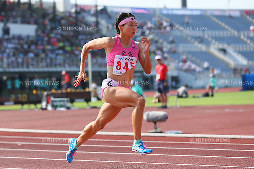 Haruko Ishizuka, JULY 29, 2015 - Athletics : 2015 All-Japan Inter High School Championships, Women's 400m Final at Kimiidera Athletic Stadium, Wakayama, Japan. (Photo by YUTAKA/AFLO SPORT)