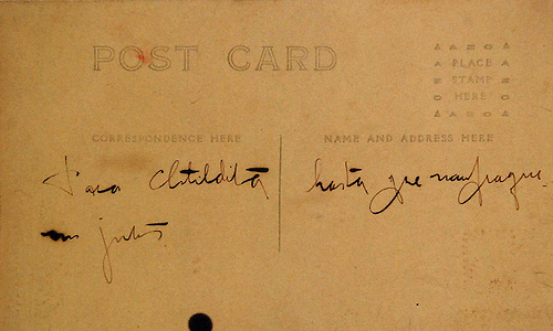 Reverso de la  Post Card de Celeste realizada por Abelardo
