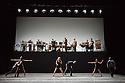 London, UK. 10.02.2015. Ultima Vez/ Wim Vandeykeybus presents WHAT THE BODY DOES NOT REMEMBER at Sadler's Wells. The company is: The company: German Jauregui Allue, Jorge Jauregui Allue, Livia Balazova, Maria Kolegova, Pavel Masek, Zebastian Mendez Marin, Eddie Oroyan, Aymara Parola, Reve Terborg. Photograph © Jane Hobson.