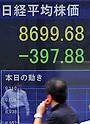 Tokyo Stock Exchange - Aug. 9